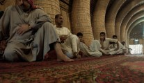 Al-Qurna