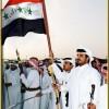 Western Iraq