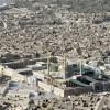al kadhimiya Mosque