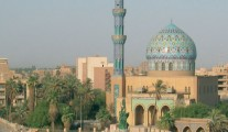 Firdous Square