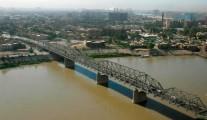 Iron Bridge Or Sarafiya bridge