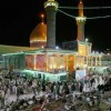 City of Najaf