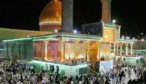 City of Najaf