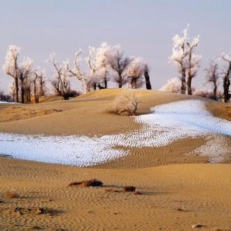 Snow in Iraq