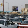 Traffic jam in Iraq