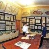 Museum in Baghdad