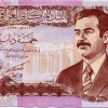 Five dinars, central bank of Iraq