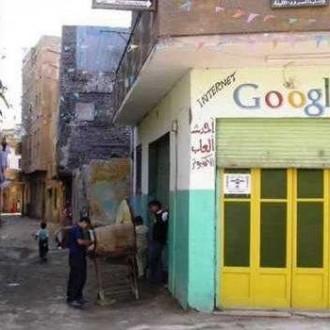 google in iraq