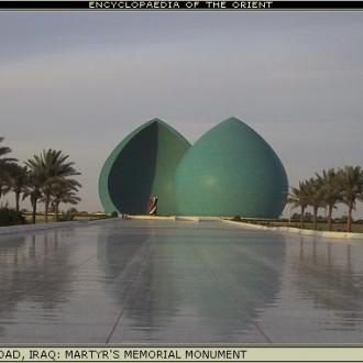 Martyr Monument