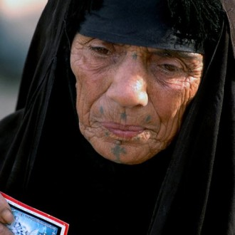 woman from southern Iraq