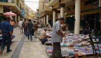 Mutanabi Street