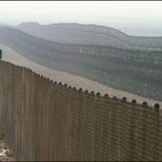 Barrier between Iraq and Kuwait