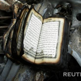 Unburning Quran