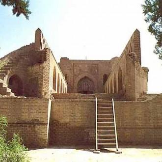 Wastani Gate