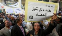 Baghdad will not be Kandahar