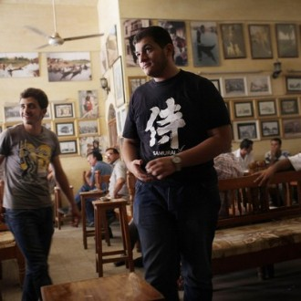 Al-Shah Bender Coffeehouse